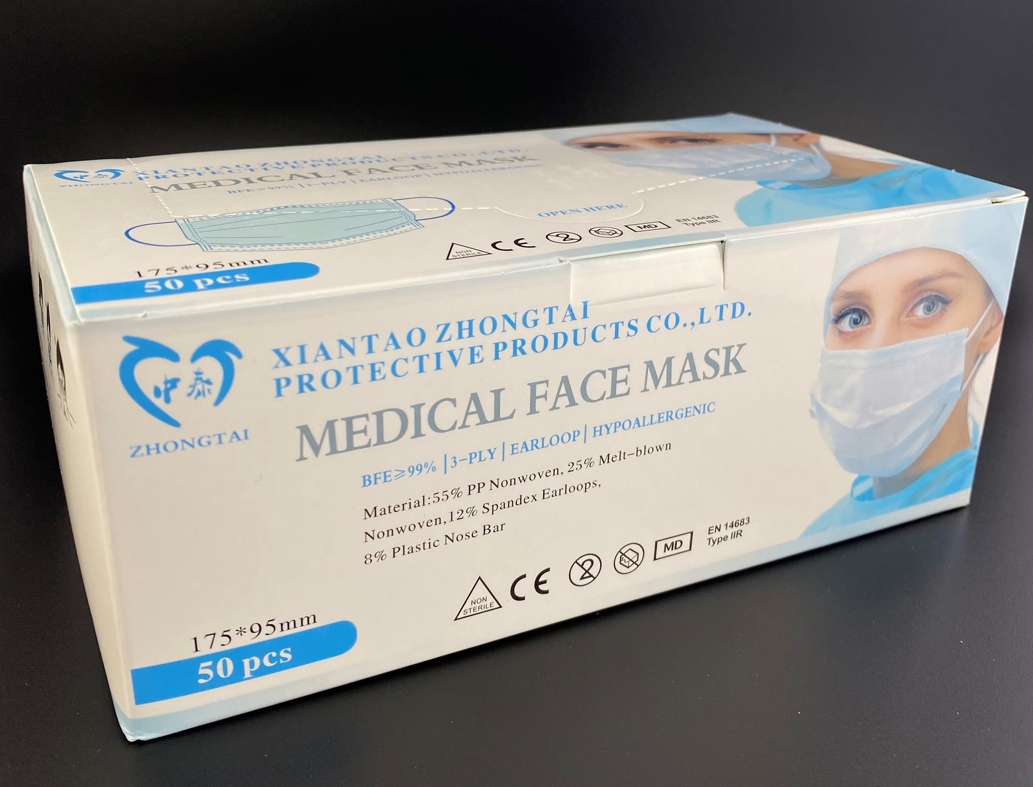 3ply Medizinische Einweg OP Maske Typ IIR